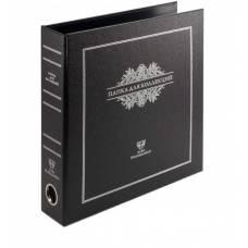 Папка для коллекций формата ОПТИМА-Классик.  Черная