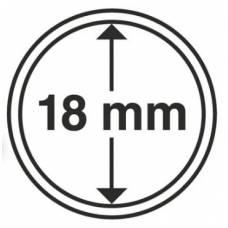 Капсула 18 мм  для хранения монет.