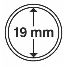 Капсула 19 мм  для хранения монет.