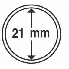 Капсула 21мм для хранения монет.
