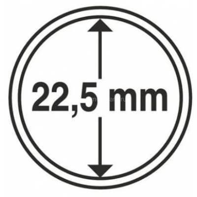 Капсула 22,5 мм для хранения монет.