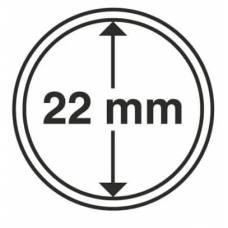Капсула 22 мм для хранения монет.