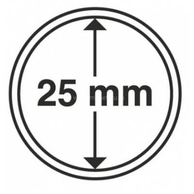 Капсула 25 мм для хранения монет.
