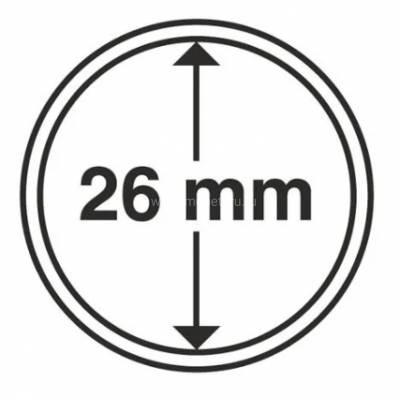 Капсула 26 мм для хранения монет.