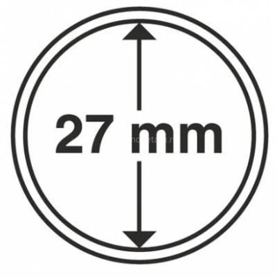 Капсула 27 мм для хранения монет.