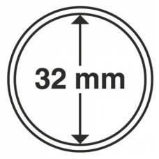 Капсула 32 мм для хранения монет.