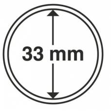 Капсула 33 мм для хранения монет.