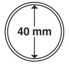 Капсула 40 мм. для хранения монет.