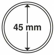Капсула 45 мм для хранения монет.