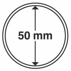 Капсула 50 мм для хранения монет.