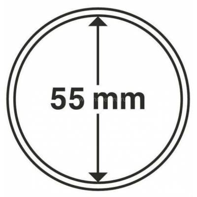 Капсула 55 мм для хранения монет.