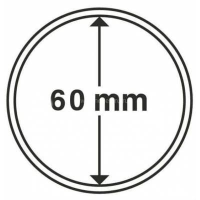 Капсула 60 мм для хранения монет.