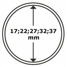 """Универсальная круглая капсула для монет размер """"D"""" (17;22;27;32;37мм)."""