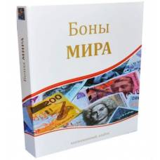 """Папка стандарт """"Optima"""" 230х270 """"Боны Мира"""" (без листов)."""