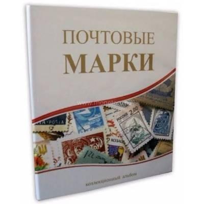 """Папка стандарт """"Optima"""" 230х270 """"Почтовые Марки"""" (без листов)."""
