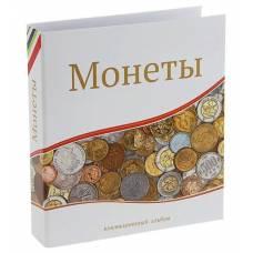 """Папка стандарт """"Optima"""" 230х270 """"Монеты"""" (без листов)."""