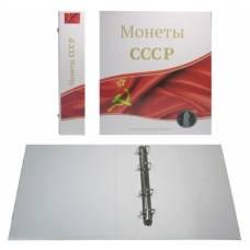"""Папка стандарт """"Optima"""" 230х270 """"Монеты СССР"""" (без листов)."""