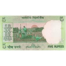 5 рупий Индия 2011 UNC