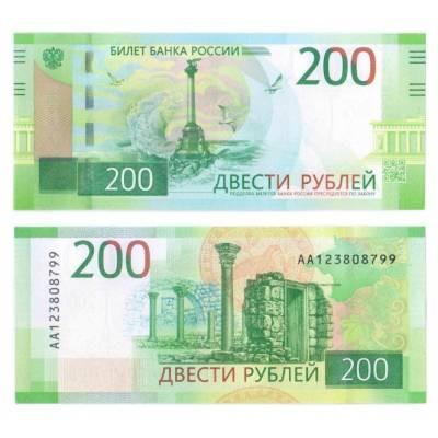 """200 рублей 2017 """"Севастополь"""""""