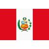 Перу (9)