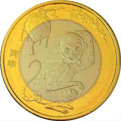 Китай 10 юаней 2016 г. Год - Обезьяны