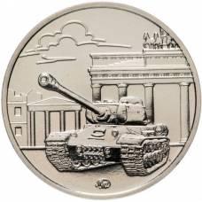 Официальный памятный жетон Московского монетного двора, посвященный 75-летию Победы в ВОВ 1941-1945 гг.