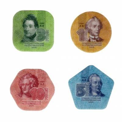 """Приднестровье. """"Набор пластиковых монет республиканского банка"""" - содержит 4 монеты"""