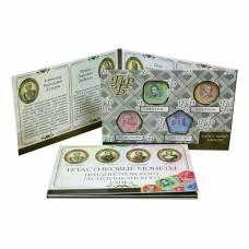 Приднестровье - набор из 4 монет из пластиковых / полимерных материалов в капсульном альбоме
