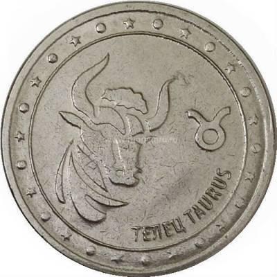 "Приднестровье 1 рубль 2016 ""Знак зодиака - Телец"""
