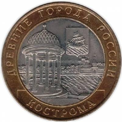 """10 рублей 2002 СПМД """"Кострома (Древние города России)"""""""