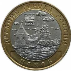 """10 рублей 2003 СПМД """"Псков (Древние города России)"""""""