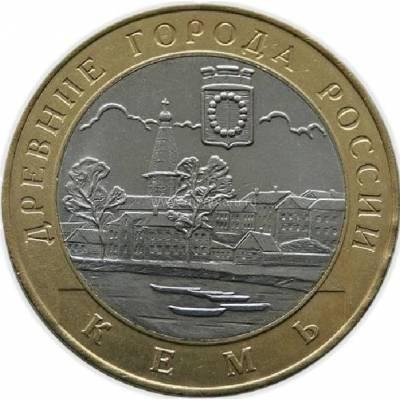 """10 рублей 2004 СПМД """"Кемь (Древние города России)"""""""