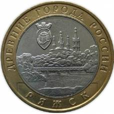 """10 рублей 2004 ММД """"Ряжск (Древние города России)"""""""