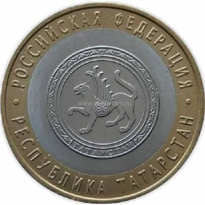 """10 рублей 2005 СПМД """"Республика  Татарстан (Российская Федерация)"""""""