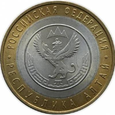 """10 рублей 2006 СПМД """"Республика Алтай (Российская Федерация)"""""""