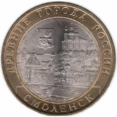 """10 рублей 2008 СПМД """"Смоленск (Древние города России)"""""""