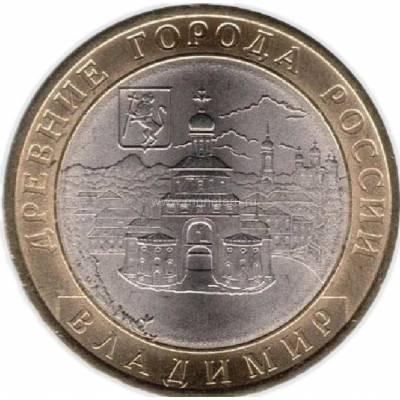 """10 рублей 2008 СПМД """"Владимир (Древние города России)"""""""