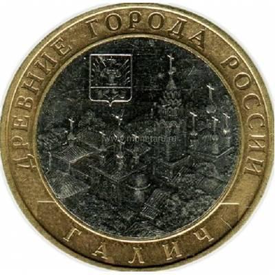 """10 рублей 2009 ММД """"Галич (Древние города России)"""""""