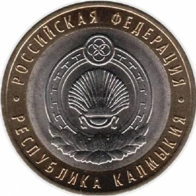 """10 рублей 2009 СПМД """"Республика Калмыкия (Российская Федерация)"""""""