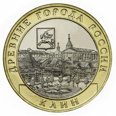 """10 рублей 2019 ММД """"Клин (Древние города России ДГР)"""""""