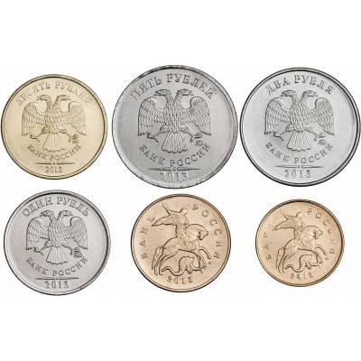 Набор разменных монет 2013 ММД