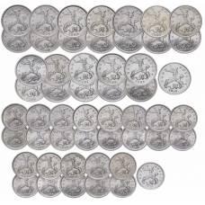 Полный набор 1 и 5 копеек 1997-2014 гг ММД и СПМД (52 монеты).