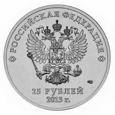 """25 рублей 2013 """"Талисманы Паралимпийских игр в Сочи 2014"""""""