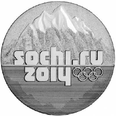 """25 рублей 2014 """"Эмблема зимних Олимпийских игр в Сочи"""""""
