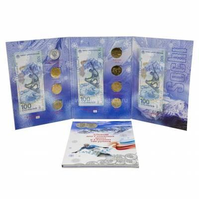 """Набор монет и банкнот """"Олимпиада в  Сочи 2014"""" - (7 монет в позолоте, серии банкнот, АА, аа, Аа)"""