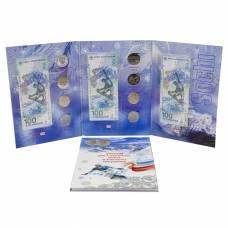 """Набор монет и банкнот """"Олимпиада в Сочи 2014"""" - (7 монет 2011-2014, серии банкнот, АА, аа, Аа)"""