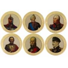 """Набор 10 рублевых монет""""Великие Полководцы"""""""