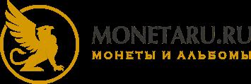 Монетару.ру
